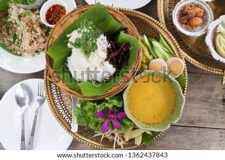 Thai food : Thai cuisine: Thai rice noodles in fish curry sauce #1362437843