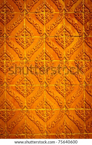 golden temple wallpaper. golden temple wall with a