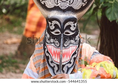 Thai masked festival. It is named Phi-Ta-Khon in Thailand