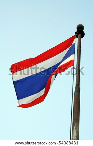 stock photo : Thai national flag