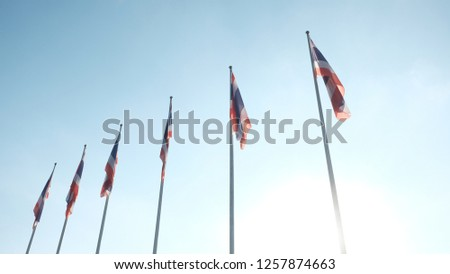 Thai national flags at university #1257874663