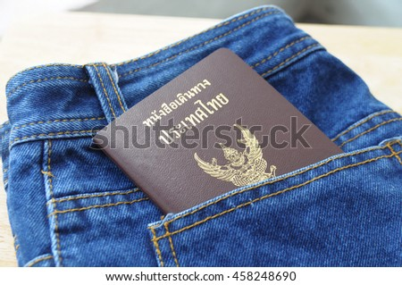 Free Photos Thailand Passport In Back Pocket Jean Pants Avopixcom