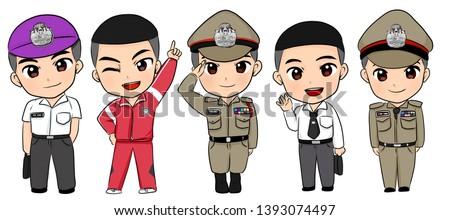 Thai Police man in uniform
