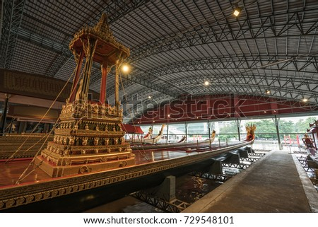 Thai Royal Barge