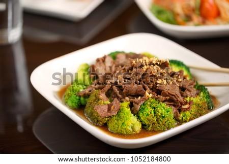Thai Stir Fry Beef Entree with Brocolli