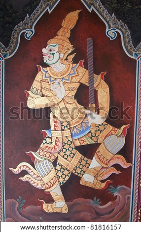 Thai style Art - Thailand Bangkok