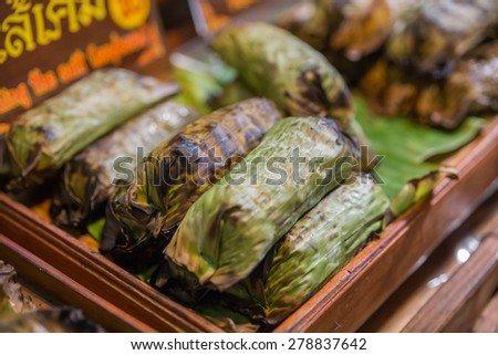 Banana Leaf Wrapped Rice Thai Style Banana Leaf Wrapped