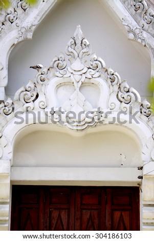 Thai style stucco #304186103