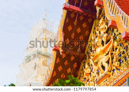Thai style temple style #1179797854