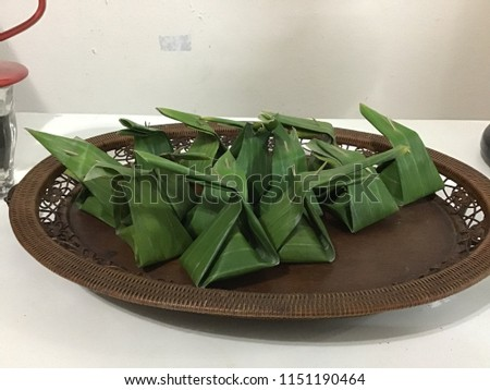 Thai sweet dessert  #1151190464