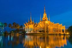 Thai Temple or Wat Non Kum at Nakhon Ratchasima province,  Korat Thailand.