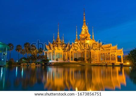 Thai Temple or Wat Non Kum at Nakhon Ratchasima province,  Korat Thailand. Stok fotoğraf ©