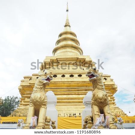 Thai temple (Wat Pra That Chom Thong) #1191680896