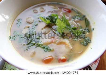 Thai traditional spicy prawn soup , Tom yum kung with rice