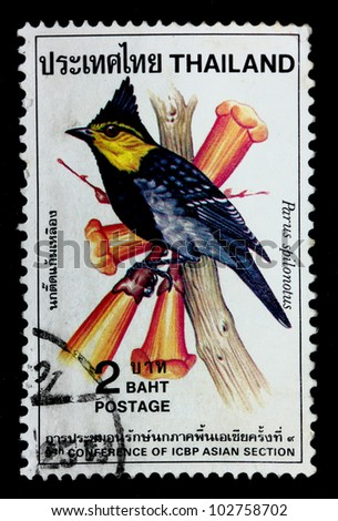 """THAILAND - CIRCA 1985 : A postage printed in Thailand shows image of Thai bird with the inscription """"Parus Spilonotus"""", from 9th Conference of CBP Asian Section, CIRCA 1985"""