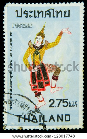 THAILAND - CIRCA 1974: a stamp printed by Thailand, shows dance of Phra Luk Phlang Rit, circa 1974