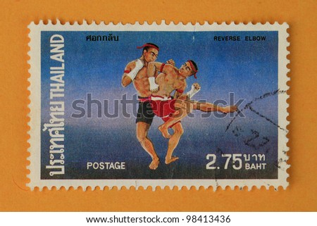 THAILAND-CIRCA 1984: A stamp printed in Thailand shows Thai boxing style, circa 1984