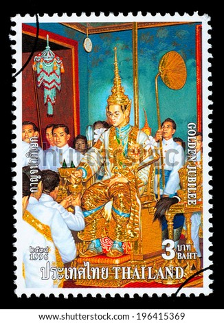 Thailand - Circa 1996: A Thai postage stamp celebrating the Golden Jubilee of HM The King Of Thailand's 50th year of ascent to the throne