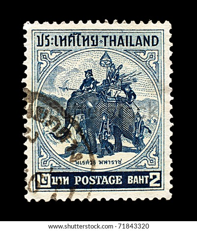 THAILAND - CIRCA 1955: old stamp features Thai King Naresuan (1555-1605) riding on a war elephant, Thailand, circa 1955.