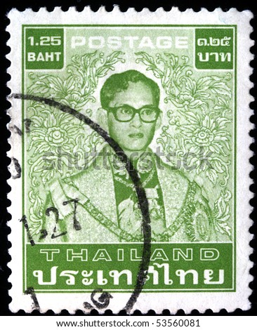stock photo : THAILAND - CIRCA 1970s: A stamp printed in Thailand shows King Bhumibol Adulyadej,  circa 1970s
