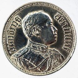 Thailand Coins. Phrabat Somdet Phra Paramenthra Maha Vajiravudh Phra Mongkut Klao Chao Yu Hua (Rama VI). King Rama VII of Thailand.