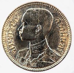 Thailand Coins. Phrabat Somdet Phra Paraminthra Maha Prajadhipok Phra Pok Klao Chao Yu Hua (Rama VII). King Rama VII of Thailand.