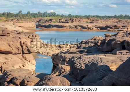 thailand landscape picture #1013372680