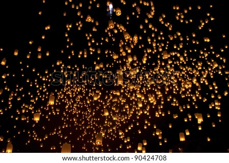 Thailand, Loy Krathong and Yi Peng Festival Chiang Mai Province at night