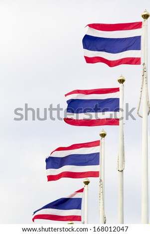 Thailand nation flag in the wind