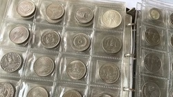 Thailand Old Coin Currency, Coin Collection, Close up