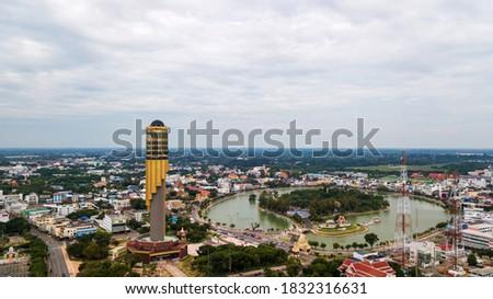 Thailand Roi Et 101 town aerial view landmark in the park  Stok fotoğraf ©