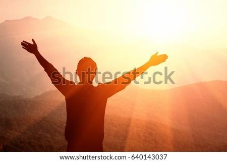 Thank God  on the mountain. #640143037