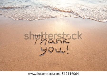 thank you, gratitude concept, beautiful card, word written on sand beach Сток-фото ©