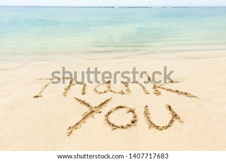 Thank You Word Written On The Sand Near The Coastline At Idyllic Beach #1407717683