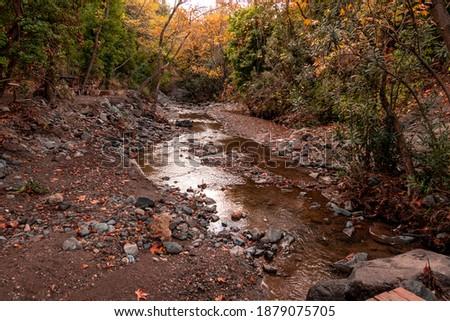 The Aşıklar Waterfall area in the Dikili district of Izmir. Stok fotoğraf ©