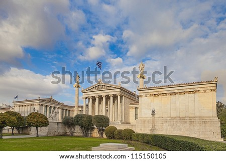 the Academy of Athens ,Greece