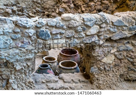 The achaeological site of Akrotiri in the Greek island of Santorini. It is a huge exhibition of the excation findings with access to the public. Greek heritage, no one's property. #1471060463