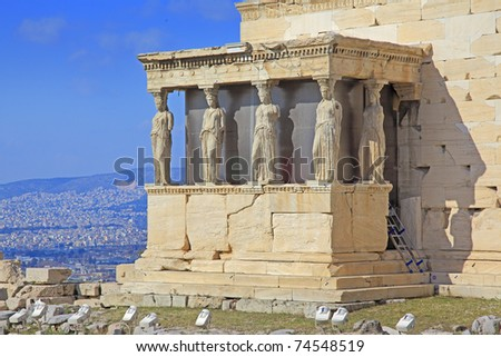 The acropolis hill. View to  Erechtheion.