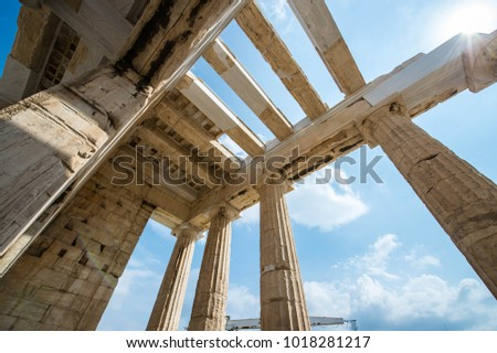 The Acropolis in Athens, Greece.