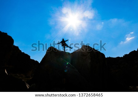 The adventures of a powerful and courageous mountaineer  #1372658465