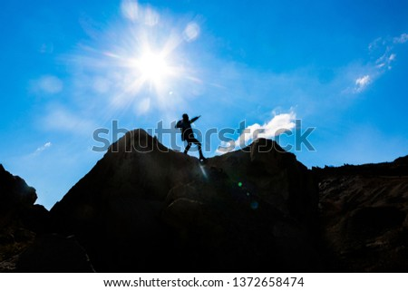 The adventures of a powerful and courageous mountaineer  #1372658474