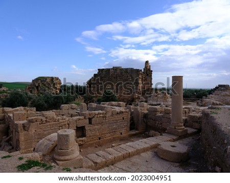 The agora and city wall view in Dara Ancient site. Stock fotó ©