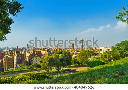 The Al-Azhar Park is the green oasis in the center of large urban and desert Cairo, Egypt.