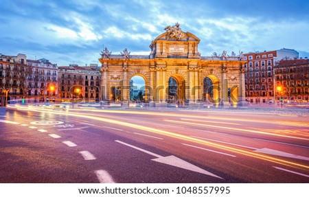 The Alcala Door (Puerta de Alcala) is a one of the ancient doors of the city of Madrid, Spain. It was the entrance of people coming from France, Aragon, and Catalunia. It is a landmark of the city. #1048557995