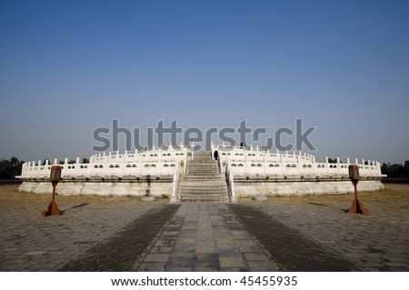 The Altar of Heaven Circular Mound looking south inside the temple of Heaven, Beijing