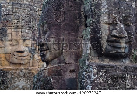 The amazing faces at the Bayon Temple, Siem Riep, Cambodia./Faces at Bayon/Faces at Bayon