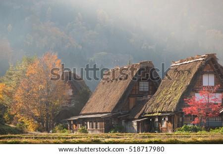 The amazing view of Shirakawago village in autumn season. The unique traditional japanese farmhouse called