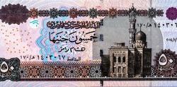 the Amir Quijmas al Ishaqi Mosque, Portrait from Egypt 50 Pounds 2014 Banknotes.