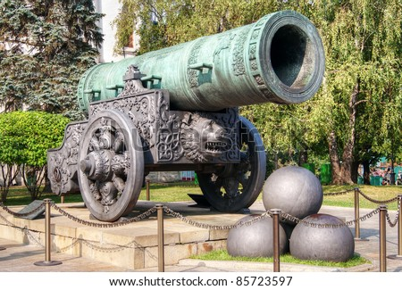 The ancient biggest cannon in Moscow Kremlin (Tsar Cannon)
