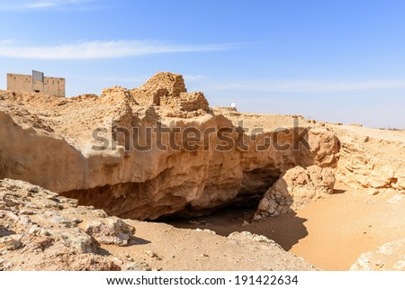 The ancient city of Ubar, Shisr, Dhofar region  (Oman)